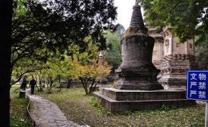Bí ẩn những lăng mộ nằm sâu trong rừng tại Trung Quốc