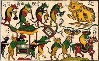 Năm Canh Tý, tuổi nào treo tranh Đám cưới chuột để hưởng phú quý dồi dào?