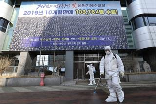 Bí ẩn về Hội Tân thiên địa Hàn Quốc: Cơ hội nào cho việc cầu nguyện để khỏi bệnh?