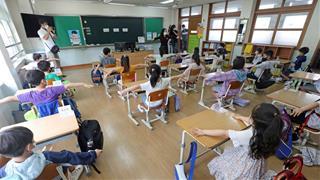 Hàn Quốc ghi nhận gia tăng đột biến số ca Covid-19, nghi ngờ ổ dịch mới mới