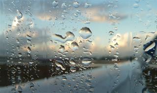 Dự báo thời tiết ngày 14/6/2021: Bắc Bộ đêm và sáng có mưa rải rác, trưa chiều trời nắng