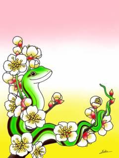 bói vui tuổi rắn