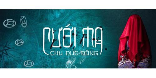 Cuoi vo cho ma - tap tuc rung ron cua nguoi Trung Quoc hinh anh