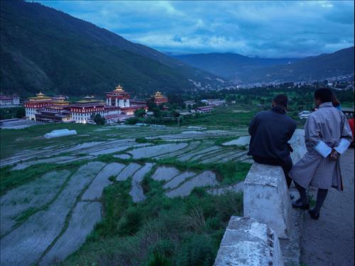 Bhutan yen binh den ky la