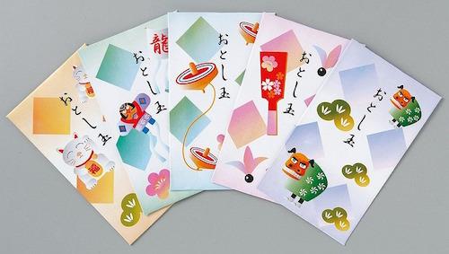 Phong tục lì xì ngày tết ở Nhật Bản còn là cách người lớn dạy trẻ con giá trị dồng tiền