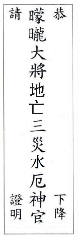 Bai vi cung Tam Tai 2020