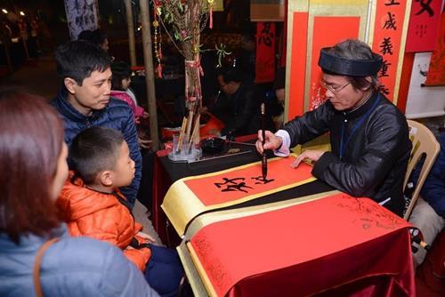 Xin chu Tet Canh Ty 2020 1