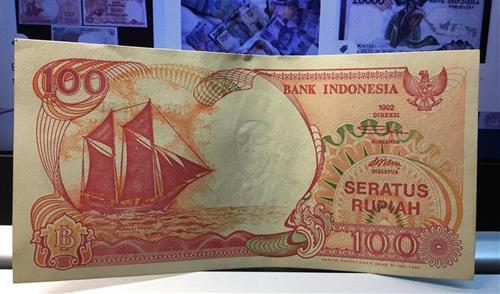 tien indonesia