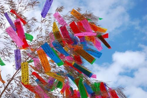 Lễ Thất Tịch tại Nhật Bản
