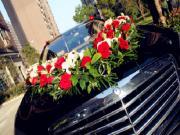 Phong thủy cho xe cưới: Những điều bạn chưa biết