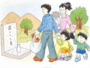10 việc nên làm khi đi tảo mộ có khả năng tăng phần phúc đức